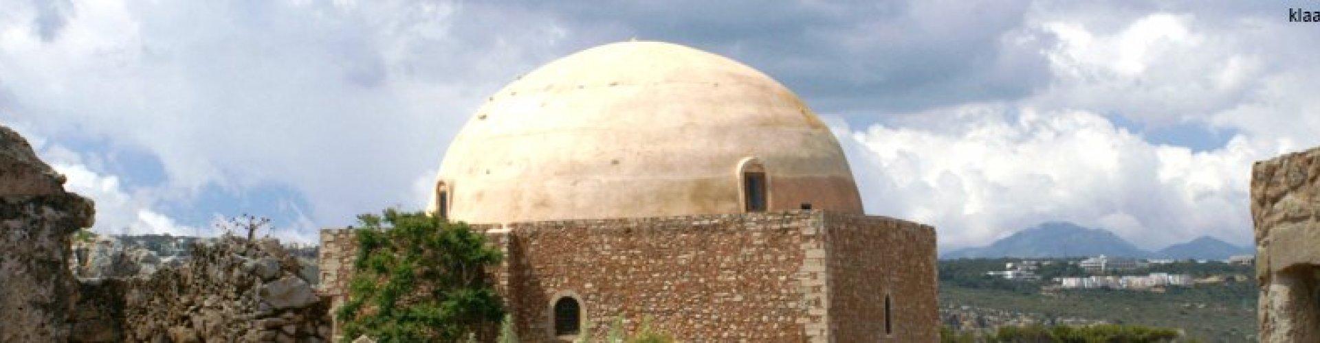 Fortezza Rethymnon